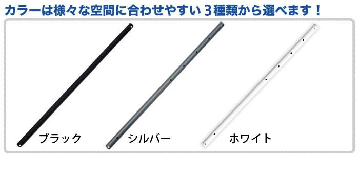液晶テレビ天吊り金具 オプションパイプ ロング 960-1305mm CPLB-ACE-LP 【・・・