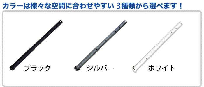 液晶テレビ天吊り金具 オプションパイプ ショート 350-465mm  CPLB-ACE-SP ・・・