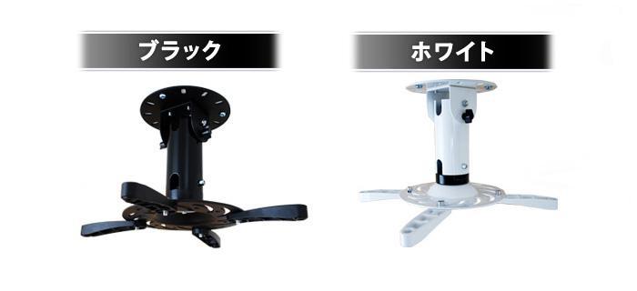 プロジェクター天吊り金具 パイプ長さ 20cm PM-ACE-200B