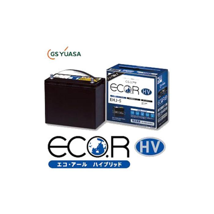 ECO.R HV EHJ-S34B20L