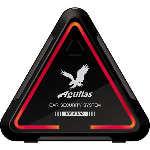 Aguilas VE-S300