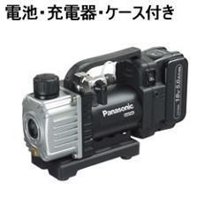 パナソニック【Panasonic】18V充電デュアル真空ポンプ 5.0Ah EZ46A3LJ1G-B★・・・