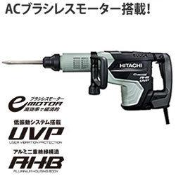 日立工機【HITACHI】SDSmaxシャンク100Vハンマドリル H60MEY★【ACブラシレス・・・