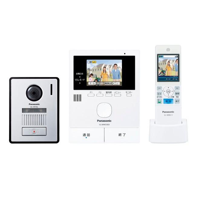 Panasonic(パナソニック) 電源コード式 テレビドアホン VL-SWD303K・・・