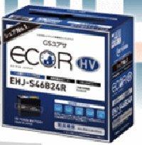 ECO.R HV EHJ-S46B24R