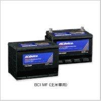 北米車用 BCI メンテナンスフリー 78-6MF
