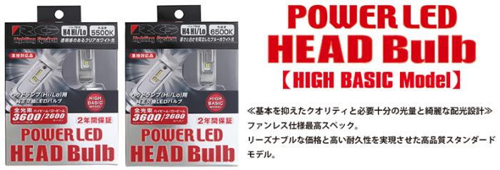 RACING GEAR RGH-P753 [LED ブルーホワイト 6500K H4]