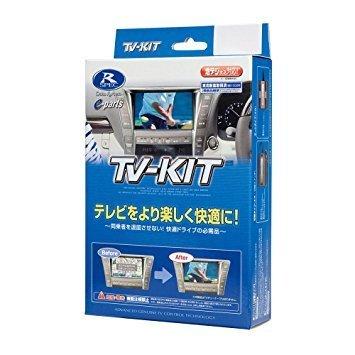 データシステム テレビキット / TTV410