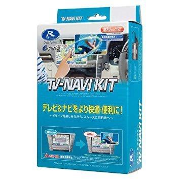 データシステム テレビ&ナビキット / TTN-33