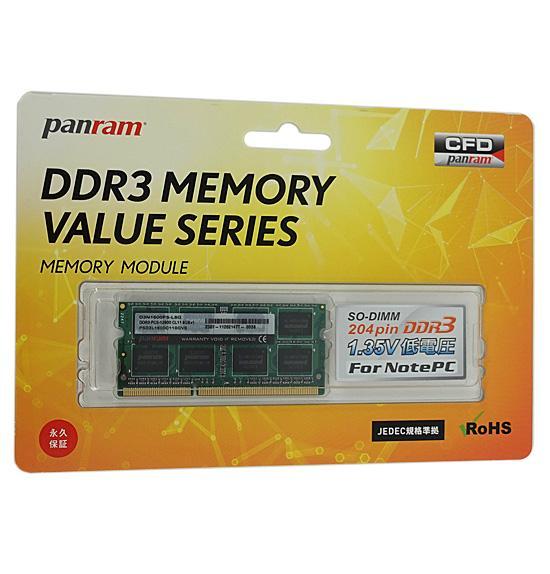 CFD Panram■D3N1600PS-L8G■SODIMM DDR3 PC3-12800 8GB■未開封
