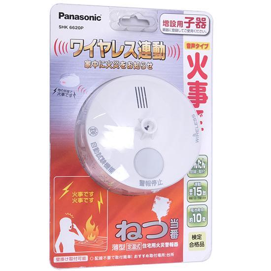 Panasonic■ねつ当番 ワイヤレス連動 子器■SHK6620P■未開・・・