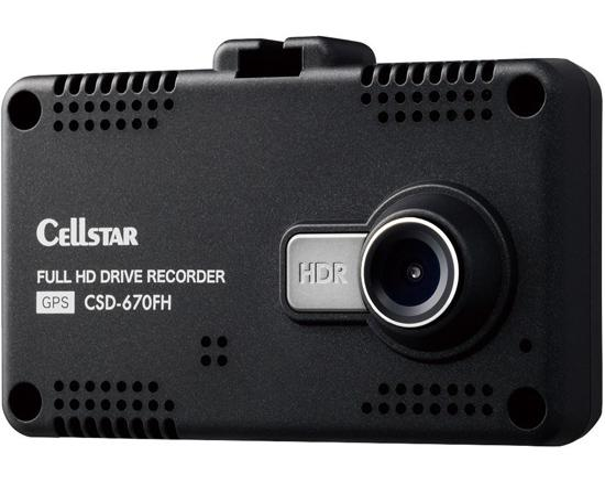 CELLSTAR■液晶搭載ドライブレコーダー■CSD-670FH■新品未開・・・