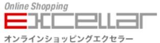 オンラインショップ エクセラー Kaago店