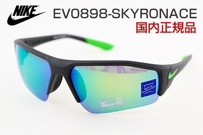 サングラス EV0898-003-SKYRONACE-XV-PRO-R-AF