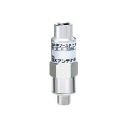 DXアンテナ U20L3C UHFブースター