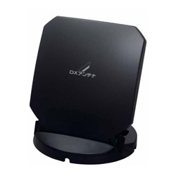 DXアンテナ US10KB 地上デジタル放送受信用室内アンテナ ブラッ・・・