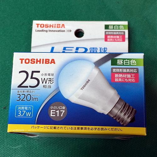 LDA4N-H-E17/S  商品画像1:銀座ランプショップ