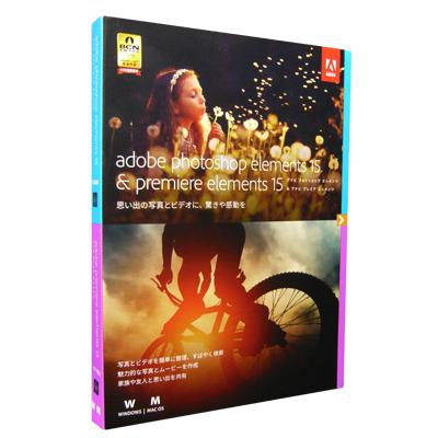 Adobe Photoshop Elements 15 & Adobe Premiere Elements 15 日本語版