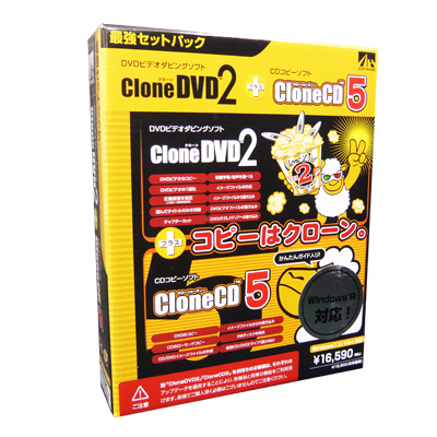 CloneCD5 + CloneDVD2