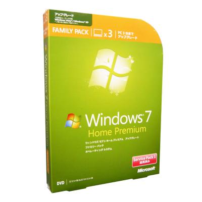 Windows 7 Home Premium SP1 アップグレード版ファミリーパック