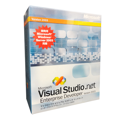 Visual Studio .NET Enterprise Developer Version 2003