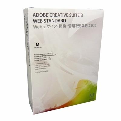Creative Suite 3 Web Standard 日本語 Mac版