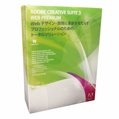 Creative Suite 3 Web Premium 日本語版