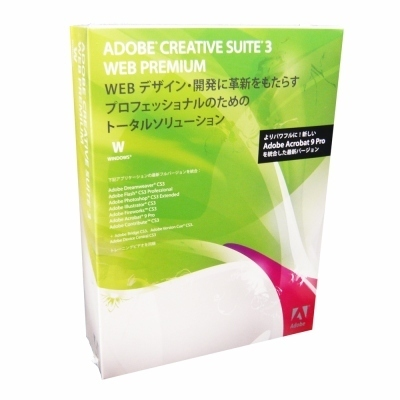 Adobe Creative Suite 3.3 Web Premium 日本語版
