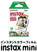 フジ チェキフィルム 1P instax mini 1P チェキ同時購入分は送料無料・・・