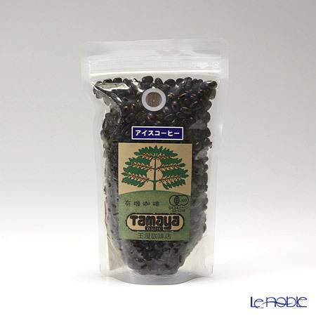 玉屋珈琲 有機栽培珈琲 アイス 豆 200g