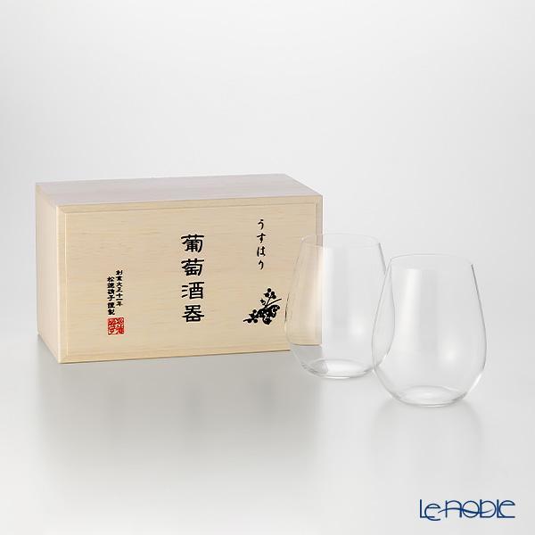 松徳硝子 うすはり 葡萄酒器 ボルドー 2個 【木箱入・・・