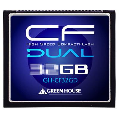 グリーンハウス UDMA対応233倍速コンパクトフラッシュ GH-CF4G・・・