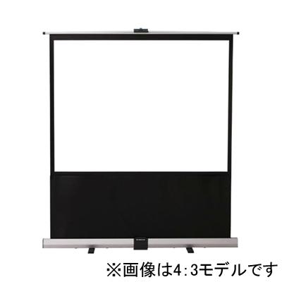 イズミ 100ワイド型RSシリーズスクリーン(16:10) (RS100V) RS-100・・・