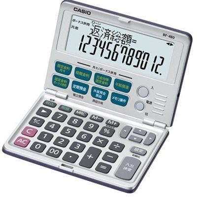 カシオ 電卓 BF-480-N