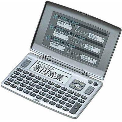 カシオ 電子手帳・電子辞典 XD-80A-N