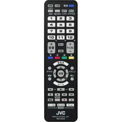 ビクター テレビ・録画機用多機能汎用リモコン (ブラック) (RMA633B) RM-A633・・・