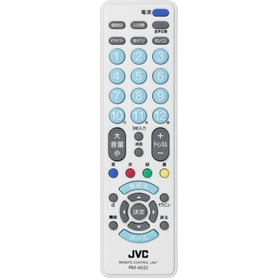 ビクター テレビ用汎用リモコン (ホワイトブルー) (RMA533WA) RM-A533-WA ホ・・・