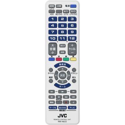 ビクター テレビ・録画機用多機能汎用リモコン (ホワイト) (RMA633W) RM-A633・・・