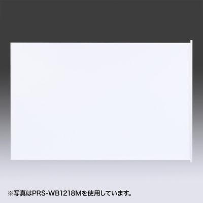 サンワサプライ プロジェクタースクリーン(マグネット式) PRS-WB1212・・・