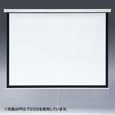 サンワサプライ プロジェクタースクリーン(吊り下げ式) PRS-TS8・・・