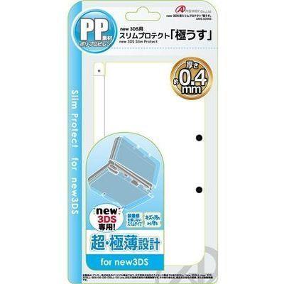 アンサー new 3DS用 スリムプロテクト 「極うす」 ANS-3D06・・・