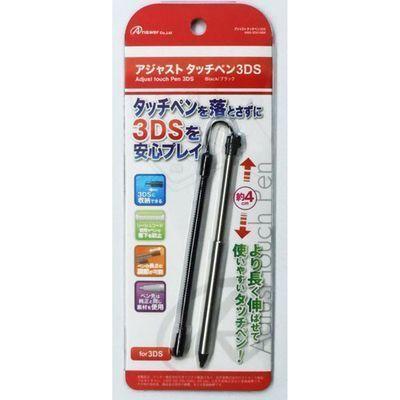 アンサー 3DS用「アジャストタッチぺン」 (ブラック) ANS-3D010BK ブラッ・・・