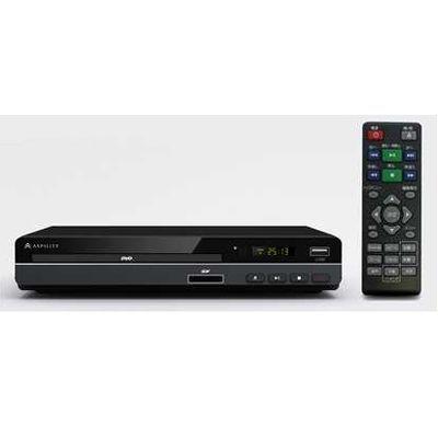エスキュービズム 【HDMI端子搭載】再生専用DVDプレーヤー(HDMIケーブル(1m)・・・