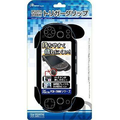 アンサー PS VITA2000用 トリガーグリップ(ブラック) ANS-PV048B・・・