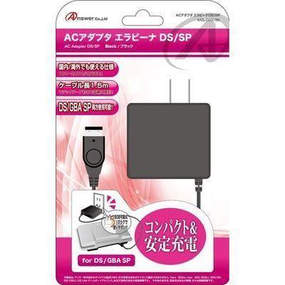 アンサー DS/GBA SP用ACアダプタ エラビーナDS/SP(ブラック) ANS-D031B・・・