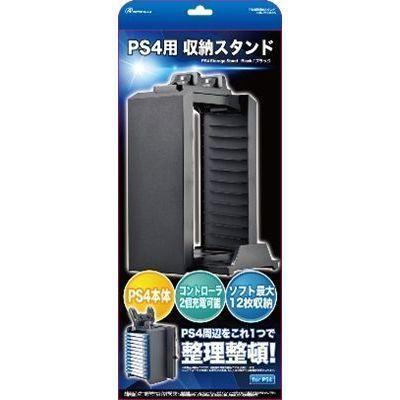 アンサー PS4用 収納スタンド(ブラック) ANS-PF026BK