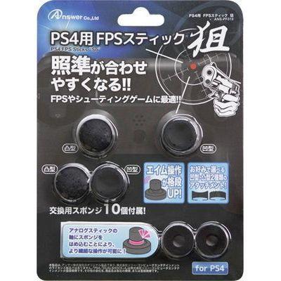 アンサー PS4用  FPSスティック  狙 ANS-PF019