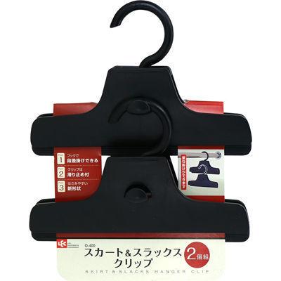 レック スカートスラックスクリップ2個組 O-400 490332036009・・・