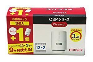 HGC9SZ(3個入)