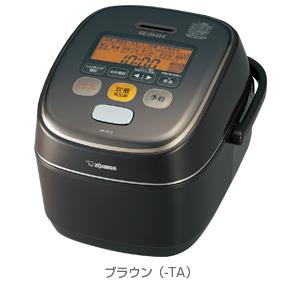 極め炊き NP-YA10